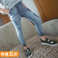 女童牛仔裤2018新款儿童春装裤子大童修身小脚裤宝宝韩版弹力长裤