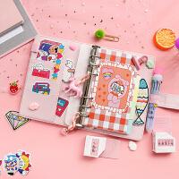 可爱少女心手账本套装笔记本活页本网格横线本子手帐本创意文具