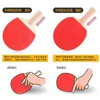 红双喜乒乓球拍双拍2只装学生儿童初学者一二三四星级专业兵乓拍