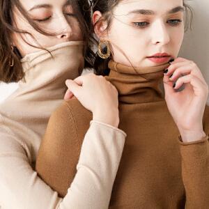 【5万+女神的选择】秋冬网红款高领毛衣女宽松 韩版堆堆领长袖纯色针织打底衫