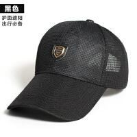 户外帽子男韩版鸭舌帽青年透气防晒遮阳帽中年男士棒球帽夏季潮 可调节