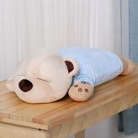 趴趴熊蓝牙抱枕音乐枕头公仔布娃娃玩具玩偶女生日礼物可爱抱抱熊 70厘米-79厘米