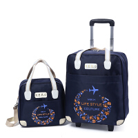 子母套装手提拉杆旅行包拉杆包女韩版轻便大容量短途拉杆袋行李包 大
