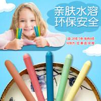 水溶性粉笔无尘无毒彩色环保安全儿童粉笔幼儿园黑板涂鸦画画无尘粉笔教师用白粉笔家用瓷砖玻璃地板涂鸦彩笔