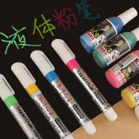 金万年无尘粉笔液体粉笔彩色可加墨水可擦水性安全无毒儿童小学生涂鸦笔画画书写字黑板报专用绿板家用白板笔
