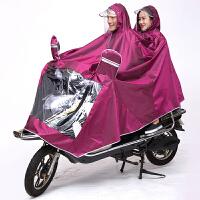 双帽檐电动车摩托车雨衣面罩式雨衣加大加厚头盔双人雨衣加大雨披