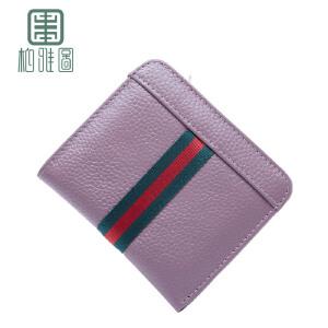 【支持礼品卡支付】柏雅图 新款欧美时尚英伦条纹短款钱包女士包包真皮