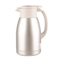 象印保温水壶HA15C真空不锈钢大容量家用热水瓶暖壶开水瓶保温瓶 银色