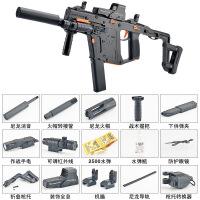枪95式突击自动巴雷特枪98k儿童绝地求生玩具枪金属可发射八倍镜可发射仿真抛壳m416步抢皮肤水晶弹 乐辉短剑二代(原