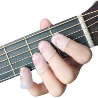 思雅晨吉他手指套钢琴卡林巴琴卡洪鼓手指防护套训练保护胶布套古筝左手胶布