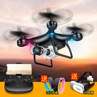 长续航飞行器 无人机遥控飞机四轴直升小飞机玩具高清航拍模