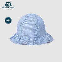 迷你巴拉巴拉女宝宝纯棉帽子2019夏新品婴儿纯色盆帽渔夫帽防晒帽