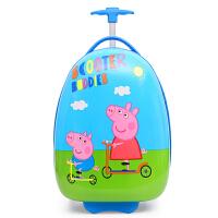 儿童拉杆箱16寸18寸男女孩卡通蛋壳行李箱旅行箱小学生登机箱 16寸滑板猪二轮 不送密码锁