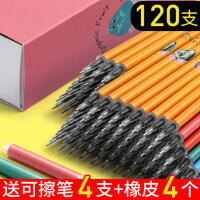 120支可擦笔笔芯名马笔芯晶蓝色3-5年级小学生用热魔摩磨易擦黑色0.5mm可爱卡通摩擦笔芯0.38黑女魔力檫蓝色