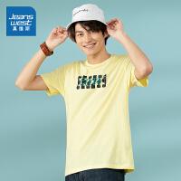 [到手价:18.9元]真维斯男装 夏装新款 圆领印花短袖T恤