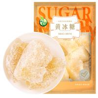 禾煜 黄冰糖 418g*3袋 土冰糖 老冰糖 原蔗加工冰糖