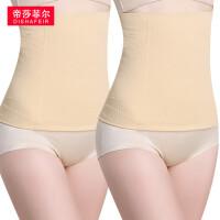 收腹带产后塑身衣服美体薄款束腰束缚绑带腰封塑形减肚子无痕
