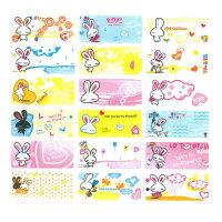 幼儿园宝宝入园名字贴纸 防水姓名贴纸 儿童水杯文具卡通标签贴礼品
