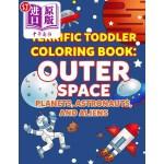 【中商海外直订】Coloring Books for Toddlers: Outer Space Planets, A