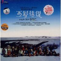 五彩�髡f:草原童年的歌�{(CD+DVD)