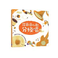 英美经典英语儿歌分级唱1(点读书)新东方童书
