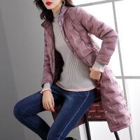 2018冬装新款名媛气质藕粉色长袖立领中长款显瘦保暖羽绒服女 藕粉