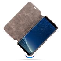 三星S8手机壳s8+保护套S8plus薄翻盖式皮套防摔男女款