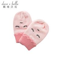 戴维贝拉秋冬季新款手套 女童针织卡通手套DBA7886