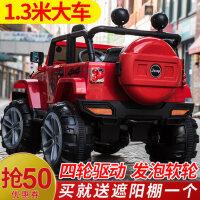 儿童电动车四轮越野车四驱玩具遥控汽车可坐大人宝宝带摇摆双人车