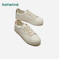 热风女士系带休闲小白鞋H14W0771