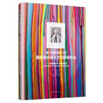 第22届安德鲁.马丁国际室内设计大奖获奖作品(室内设计界的奥斯卡,设计师的案头圣经)