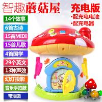 20180530112312850投影宝宝蘑菇屋手拍鼓灯光音乐旋转拍拍鼓故事机玩具