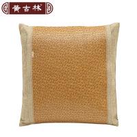 黄古林原藤席靠垫套不含芯沙发夏季中式凉席床头抱枕套