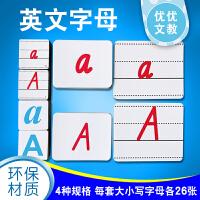 英语拼单词英文卡片小学幼儿26个字母大小写全套自然拼读老师教具