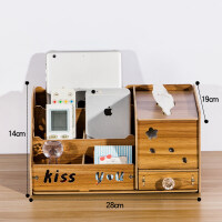 纸巾盒遥控器收纳盒客厅创意茶几欧式木多功能抽纸盒家用简约可爱 大号 胡桃木