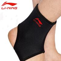 李宁 LI-NING 护裸 高密度护踝球类骑行运动护脚踝 防护脚腕扭伤 AQAH156