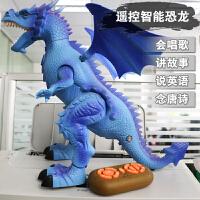 大号电动恐龙玩具 霸王龙行走遥控智能仿真动物套装男孩儿童玩具