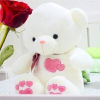 毛绒玩具熊泰迪熊猫大号抱抱熊睡觉抱公仔玩偶毛绒玩具布娃娃生日礼物送女友