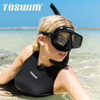 toswim全干式浮��面�R自由���o鼻面罩面具成人�o目�R眼�R��水�b��