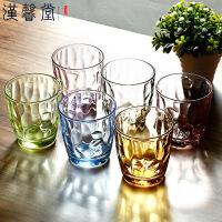 【爆款直降 限时秒杀】汉馨堂 玻璃杯 家用玻璃杯6件套彩色水杯套装啤酒杯促销礼品杯子居家良品