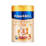[当当自营]美素佳儿幼儿配方奶粉3段罐装900g