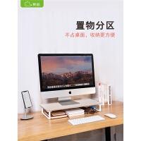 笔记本电脑显示器桌面屏幕增高架子底座托架台式办公垫支架