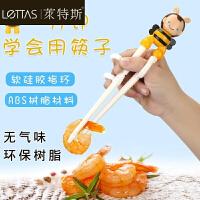 儿童不锈钢筷子训练筷初学宝宝筷子小孩家用练习筷幼儿学习筷