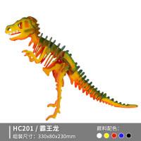 生日礼物若小贝若态3D立体木质拼图儿童拼插玩具DIY涂色拼装恐龙积木模型