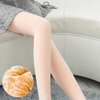【今日下单立减50元】【光腿隐形神器】加绒加厚秋冬季连丝袜外穿肉色打底裤2017新款女肤色