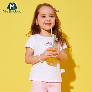 【尾品汇】迷你巴拉巴拉儿童上衣女夏装短袖体恤打底衫半袖女童宝宝棉T恤