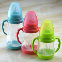 婴儿宝宝新生儿宽口径塑料奶瓶带硅胶奶嘴吸管手柄
