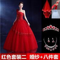 婚纱礼服2018新款齐地斜肩红色韩版新娘结婚单肩白色婚纱春季 Y02