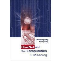【预订】Hownet and the Computation of Meaning [With CDROM]