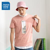 真维斯男装 春装新品 植物印花短袖T恤